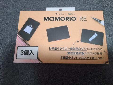 Mamorio1