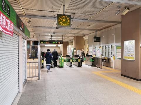 Minamiyono1