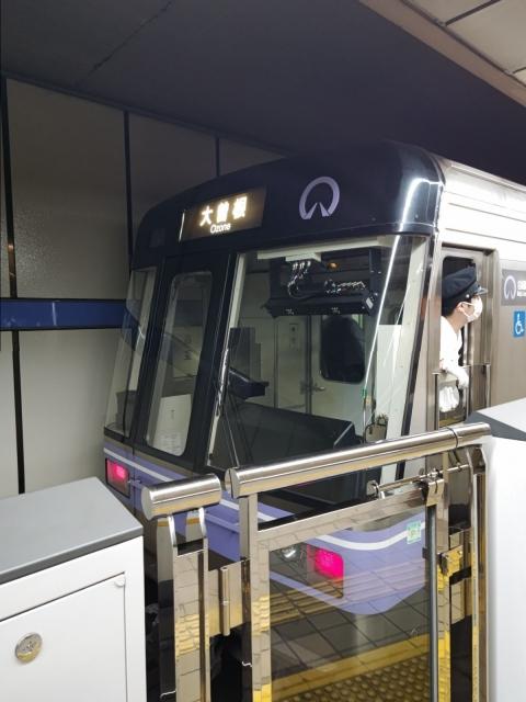 Nagoya8