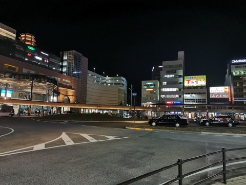 Oitaeki2