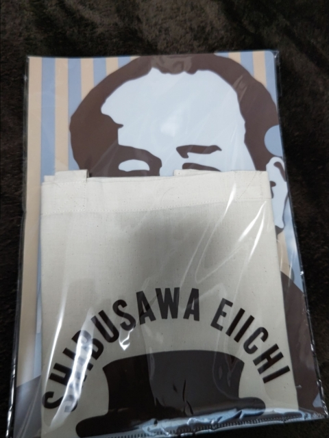 Shibusawa2