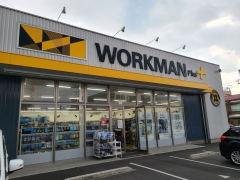 Workman1