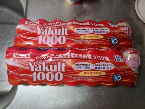 Yakuruto1000_3