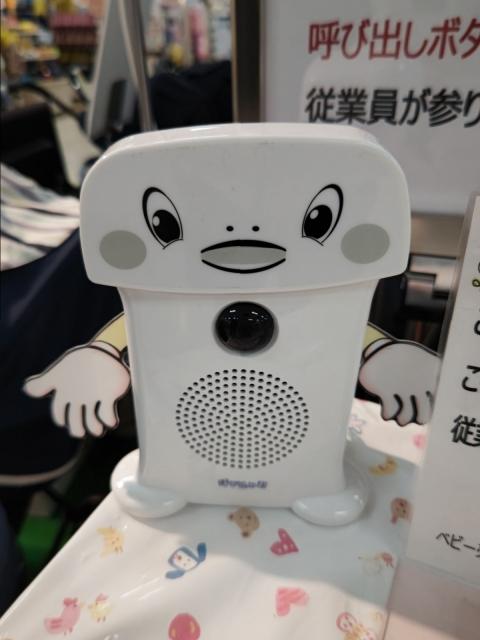 Yobikomikun
