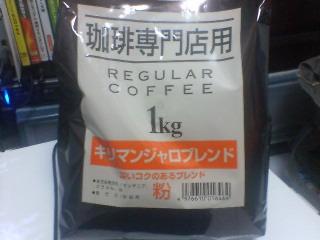 おコーヒー