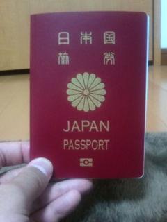 ピカピカパスポート