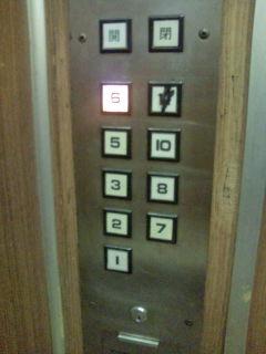 4階と9階がない