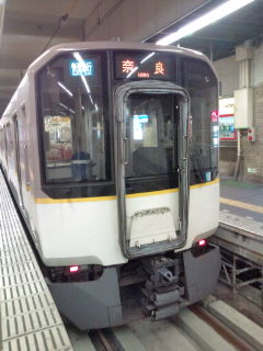 奈良行き快速急行