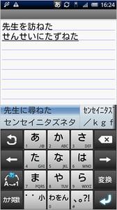 Index_ph004