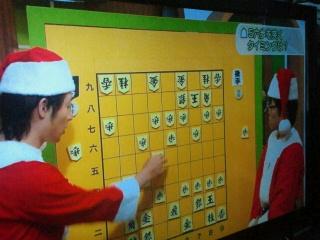 サンタで将棋解説