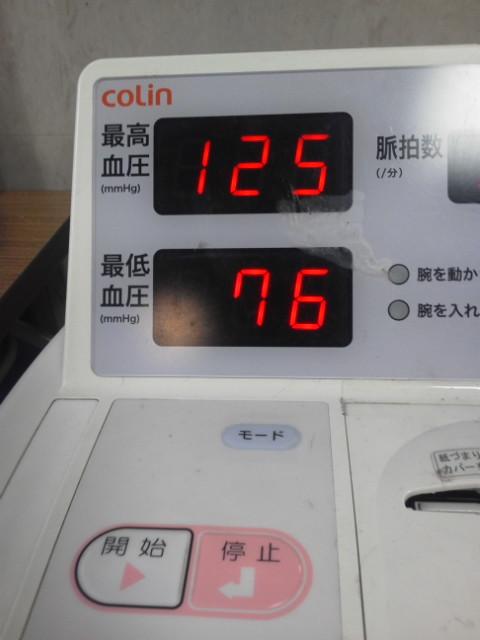 水泳した後の血圧