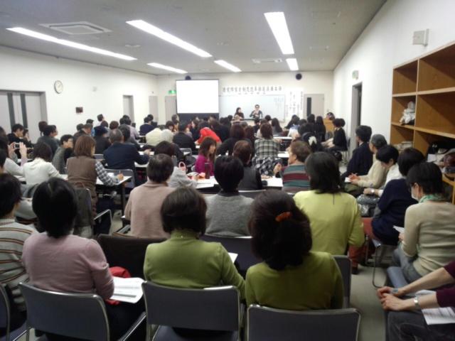 聴覚障害者制度改革推進兵庫本部学習会