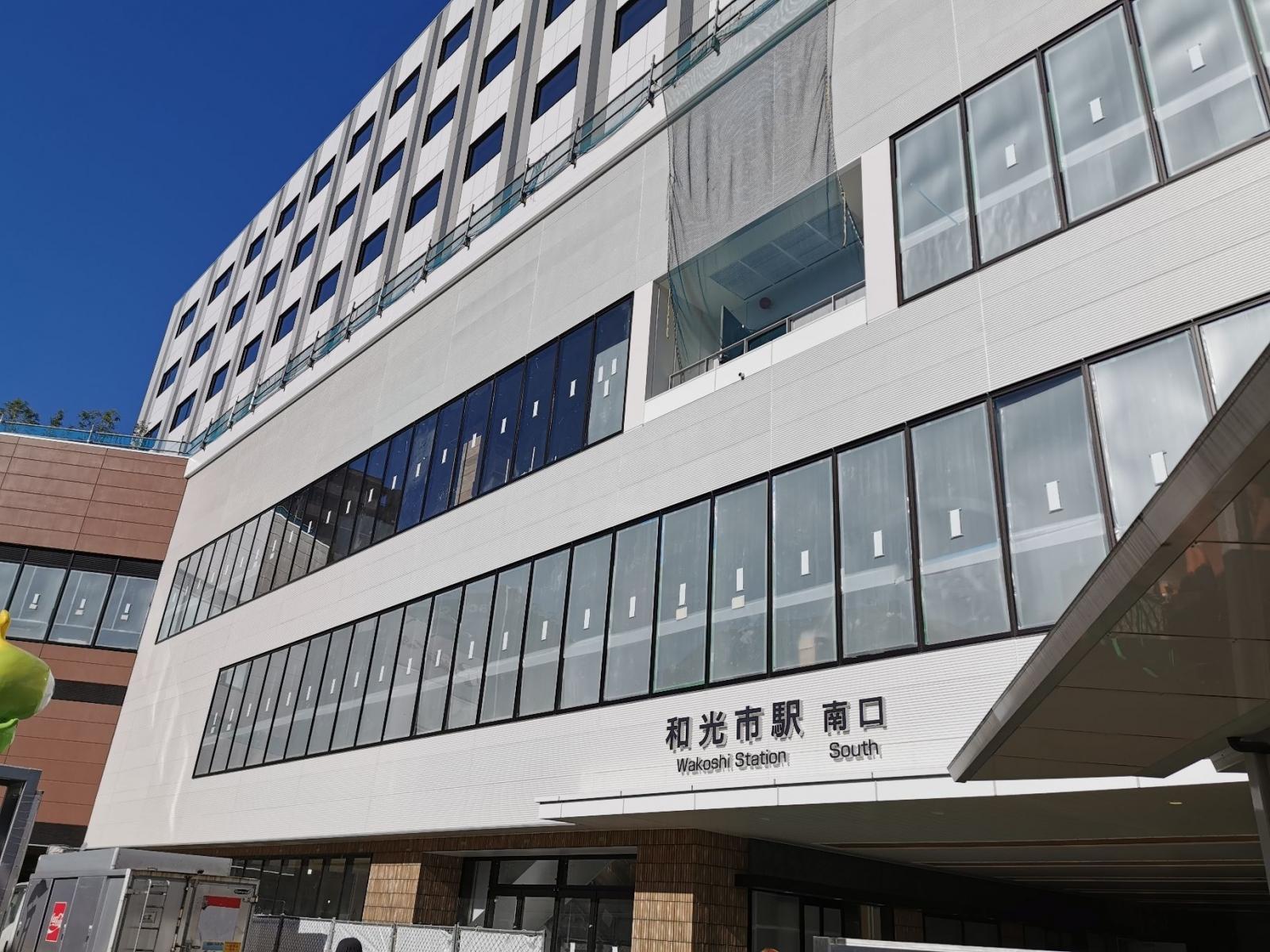 和光 市 駅 ビル テナント